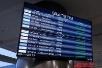 Сейчас в Перми действуют рейсы по 47 направлениям, 30 из них – внутренние. Обсуждается открытие новых направлений: в Ростов-на-Дону, Калининград и Когалым.