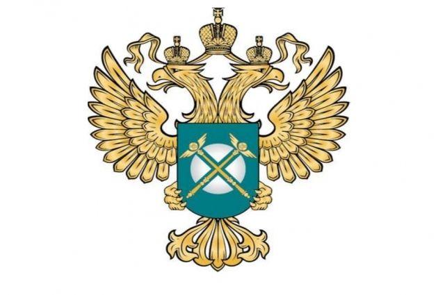 УФАС вынесло представление в адрес администрации Оренбурга.