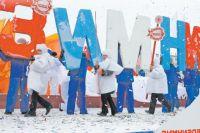 Зимниада объединит спортсменов и туристов.
