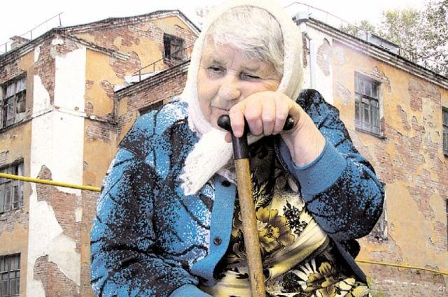 Пенсионерка изБашкирии отдала аферистам 3 млн руб.