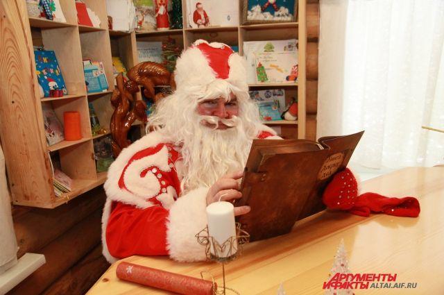 Главный алтайский Дед Мороз.