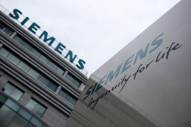 «Ростех» иSiemens откроют вРФ сеть медицинских лабораторий
