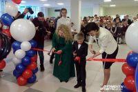 В 19 микрорайоне Оренбурга открылась новая школа.