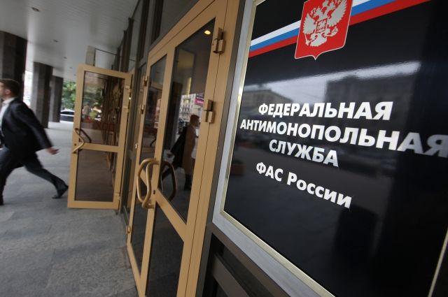 ФАС видит признаки картеля нарынке автозапчастей в РФ