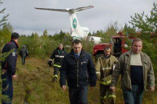 Аварийную посадку самолёта на заброшенную ВПП окрестили ижемским чудом.