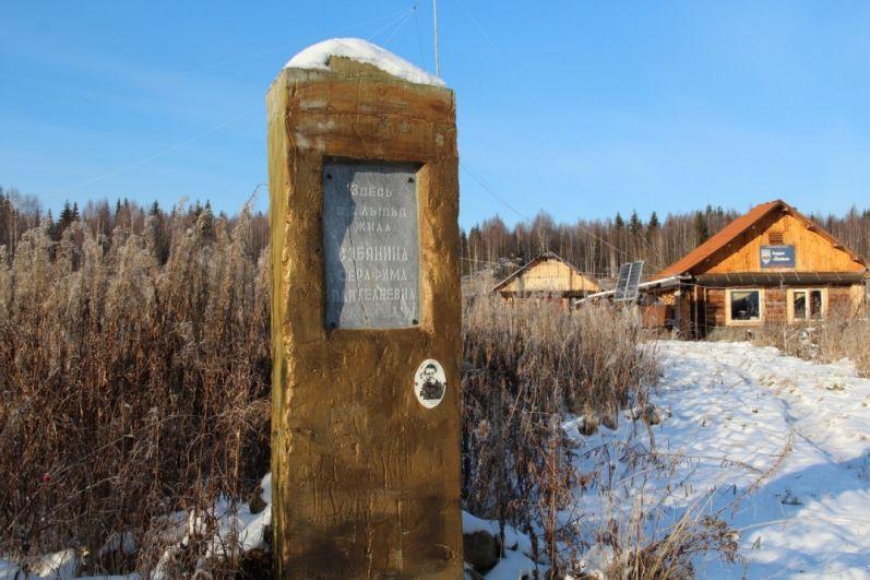 До 1988 г. часть будущего заповедника площадью 168,6 га входила в состав охотничьего заказника