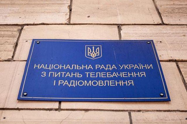 Украинские власти посоветовали  взимать сборы сартистов, гастролирующих вРФ
