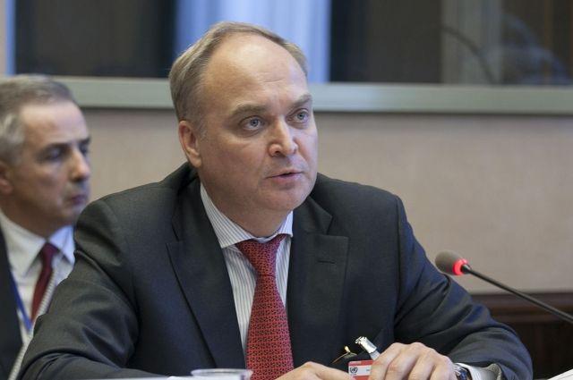 Антонов иХантсман провели встречу вВашингтоне