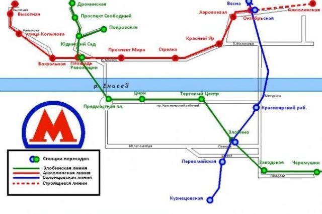 Идея красноярского метро родилась в 60-е гг. прошлого века.