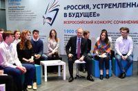 Владимир Путин встретился с российскими школьниками.