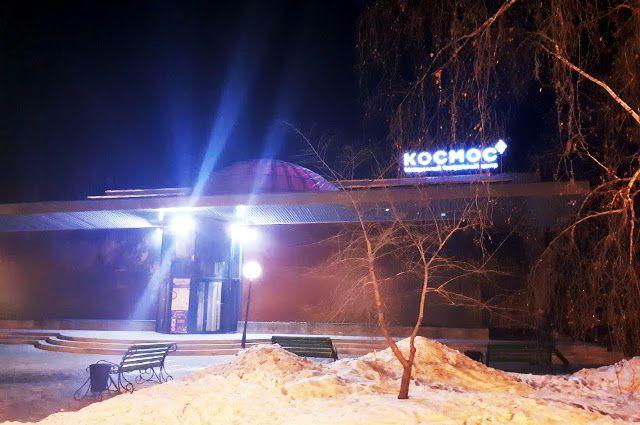 Тюменцы из МТЦ «Космос» сыграли спектакли в Москве