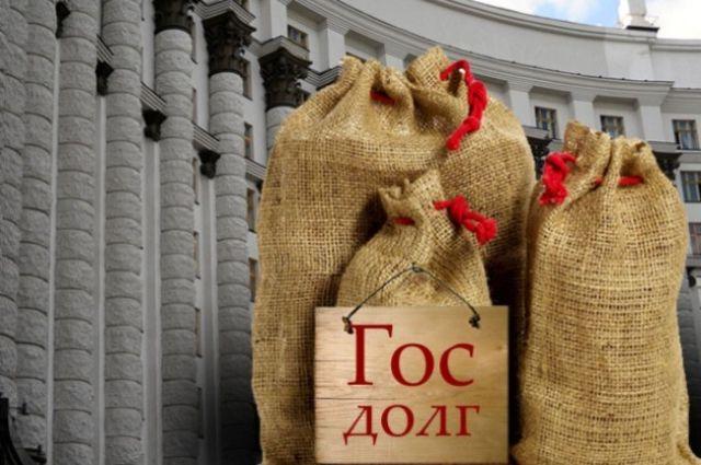 Минфин назвал предельный объем госдолга Украины в 2018 году