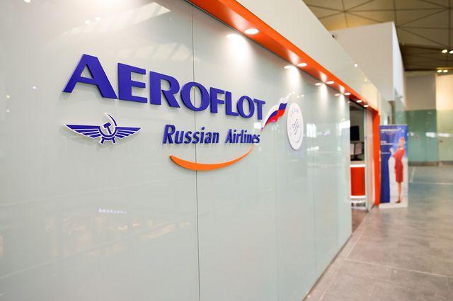Аэрофлот через суд взыщет с жены Аршавина расходы за задержку рейса