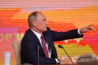 Пресс-конференция Владимира Путина 2017 г.