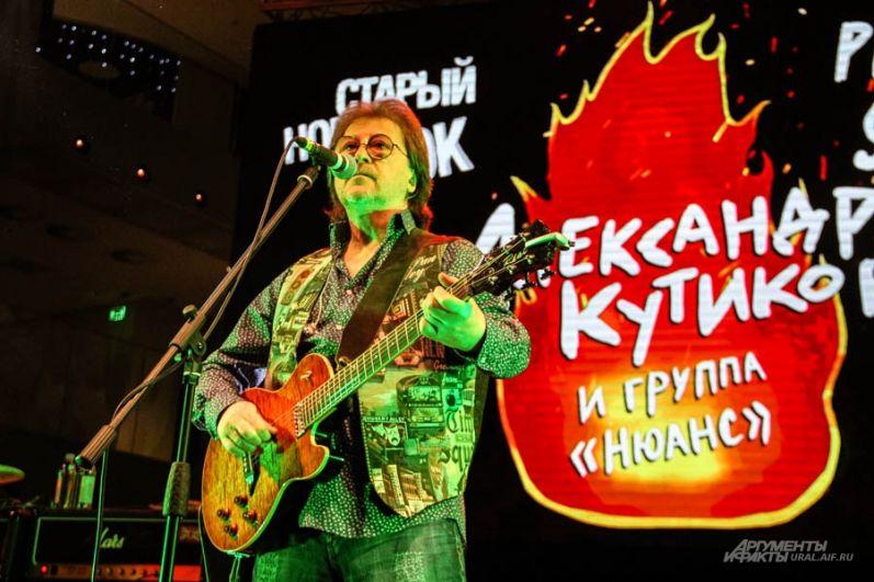 Александр Кутиков рассказал, что его многое связывает с Екатеринбургом