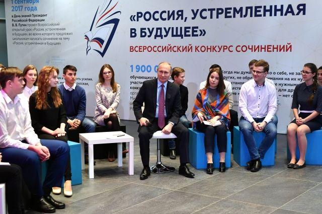 Школьники пообщались с президентом