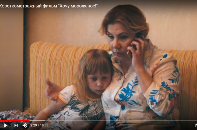Звезда Comedy Woman снялась вкороткометражке опохищении детей