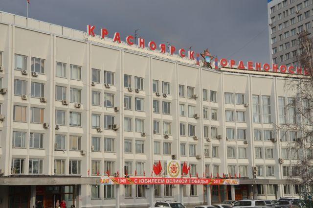 Назначен новый управляющий администрации Советского района