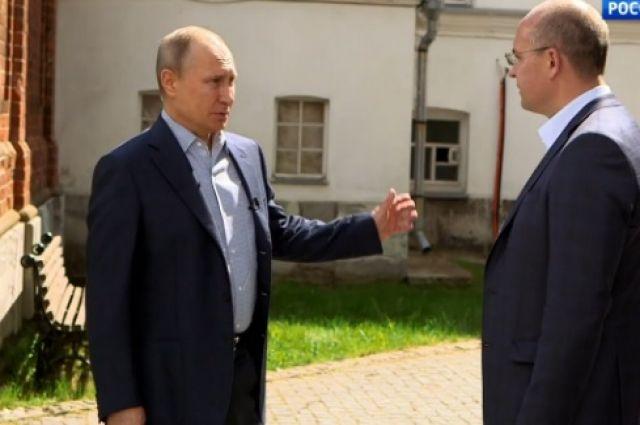 О чем фильм «Валаам» с участием Путина?