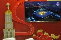 Чемпионат мира по футболу пройдёт в России с 14 июня по 15 июля 2018 года в 11 городах России.