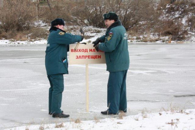 Полтавченко продлил срок запрета выхода налед до1февраля