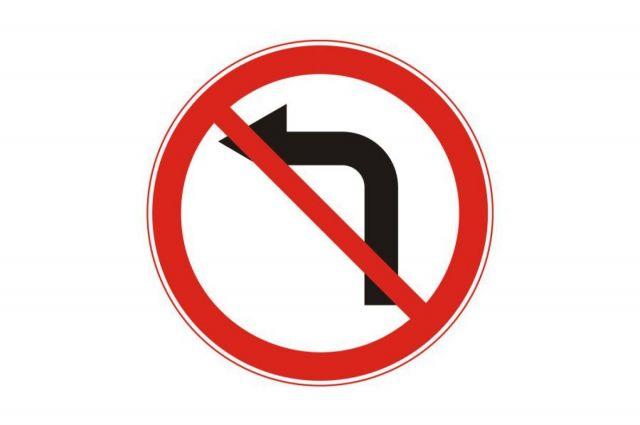 Наулице Караульной вКрасноярске запретили повороты налево