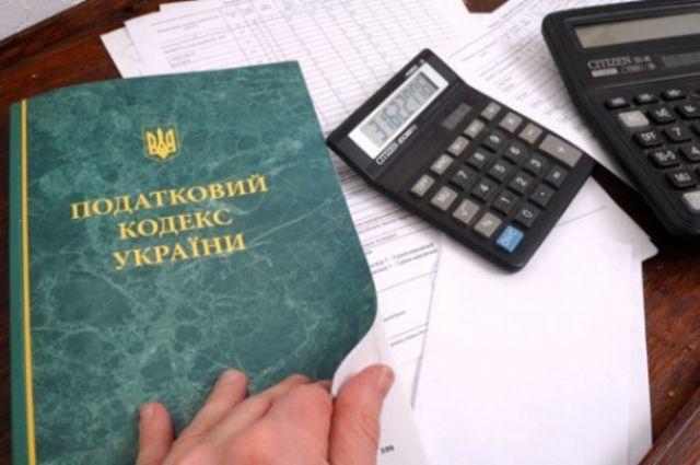 В Раде предложили изменить нормы беспошлинного ввоза товаров в Украину