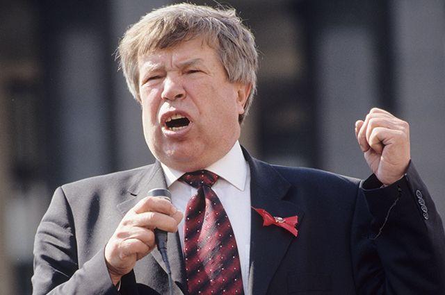 Лидер движения «Трудовая Россия» Виктор Анпилов. Досье