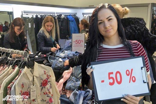 Продажи выросли перед праздниками в 2-3 раза.