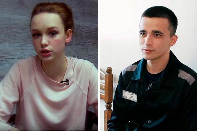 Диана Шурыгина и Сергей Семенов.