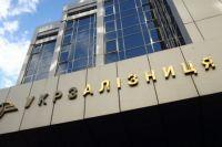 В международных кассах «Укрзализныци» теперь можно платить карточкой