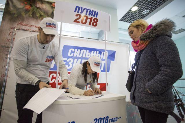 Штаб собрал неменее 1 млн подписей вподдержку В. Путина