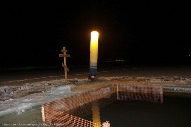 Рязанцев бесплатно доставят кместу Крещенских купаний наОреховом озере