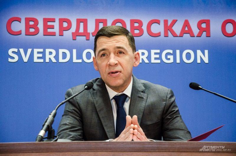 О биткоине. «Криптовалюта не должна влиять на банковскую, финансовую систему Российской Федерации. Она не должна влиять на экономику, подменять национальную валюту. Это вопрос сложный и должен регулироваться государством».