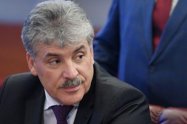 В Российской Федерации уменьшилось число претендентов напост президента до17 человек
