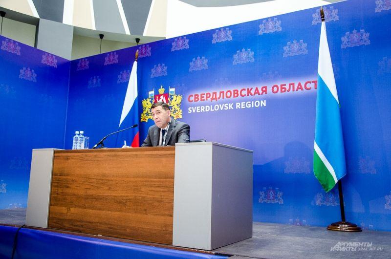 О частых поездках в последнее время в Москву. «Работа в Москве – это часть работы губернатора. Как только появляется необходимость, я туда еду».