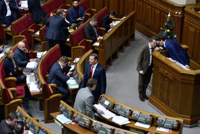 Рада не признала ДНР и ЛНР «террористическими организациями» – СМИ