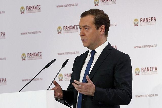 Медведев: криптовалюта может полностью исчезнуть через несколько лет