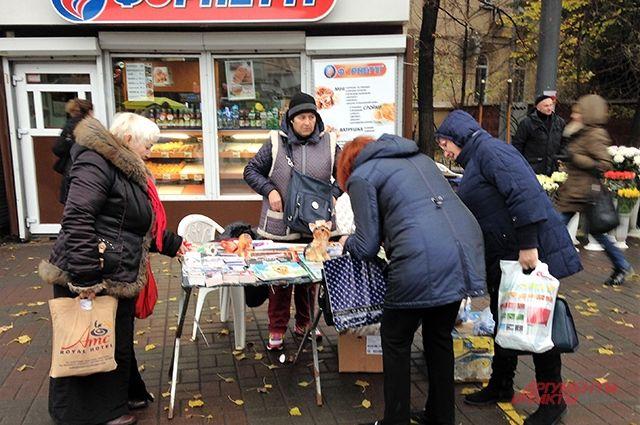 Жизнь между Майданами-2. Корреспондент «АиФ» - о трёх днях в Киеве