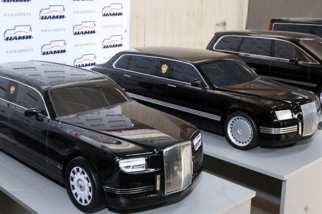 Минпромторг назвал розничную стоимость автомобилей проекта «Кортеж»