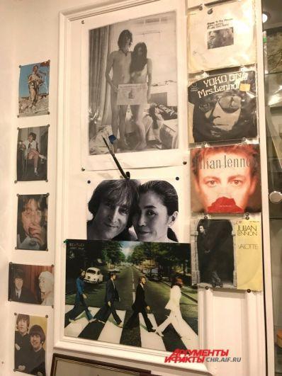 Особое место - для Леннона и Йоко Оно.