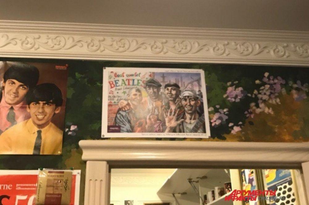 Такими видели The Beatles в Советском союзе.