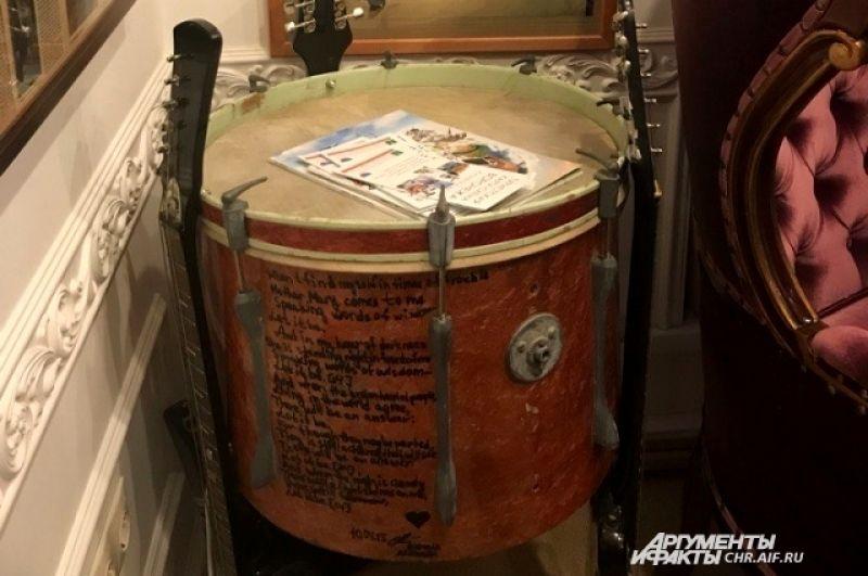 На барабане - полный текст песни Let it be.