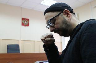 Домашний арест режиссера Серебренникова продлен