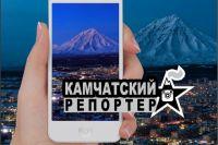 """На страницу """"Камчатского репортёра"""" подписаны более 60 тысяч человек."""