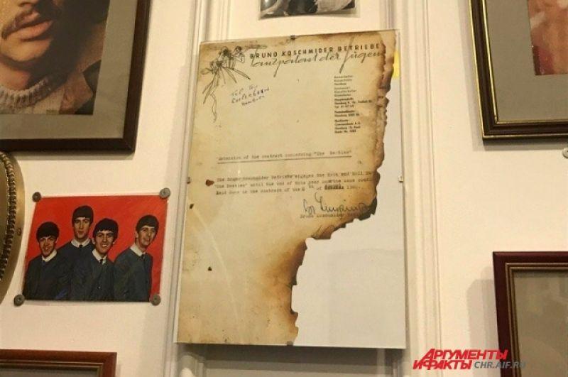 Первый контракт легендарной группы на выступление за 10 долларов.