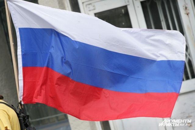 Ресторан в Калининграде накажут за грязный флаг России.