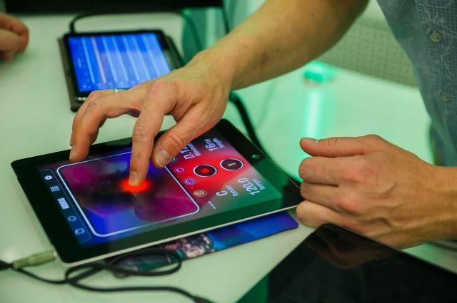 Что за рассылка, которой стоит опасаться пользователям устройств Apple? - Real estate