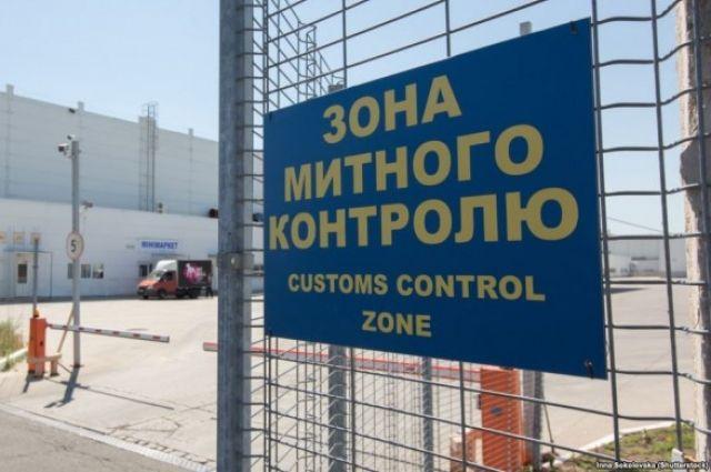 В Раде определили условия отмены лимита на беспошлинный ввоз товаров