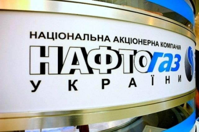 Руководство никаким образом непредусматривало закупку русского газа,— Насалик